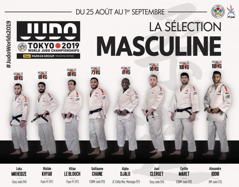 Selection mas 1 26 06